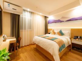 VX Xuzhou Yunlong District Normal University Yunlong Mountain Scenic Spot Hotel