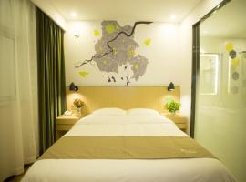 Vatica Suzhou Xiaoxian Huaihai Road Hotel
