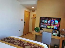 GreenTree Xining Chengzhong Area Dongguan Street Street Hotel
