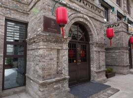 Qiyixuan Hotel