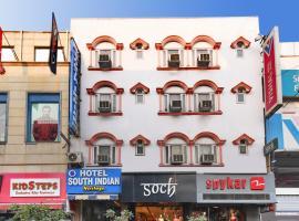 Hotel SouthIndian Heritage