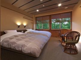 Kusatsu Skyland Hotel / Vacation STAY 64530, hotel near Mt. Kusatsu Shirane, Kusatsu