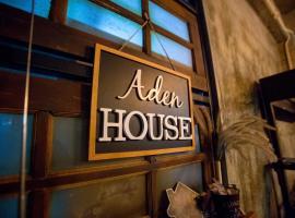 Aden House Chiangrai