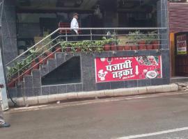Hotel Raj Kamal Palace