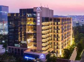 Atour Hotel (Shenzhen Lilang International Jewellery Industrial Park)