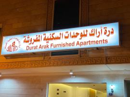 Durrat Arak furnished apartments