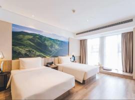 Atour Hotel (Xining East Kunlun Road)
