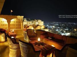 Hotel Sunrise International, hotel in Jaisalmer