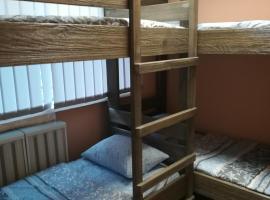 Glaw Hostel