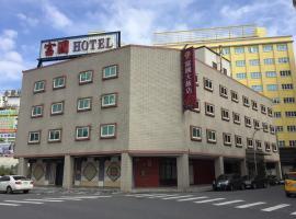 Fu Kuo Hotel