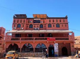 Etoile Filante D'or渊凯城堡酒店