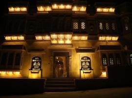 Hotel The Grand Khalifa, hotel in Jaisalmer