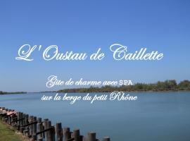 L'Oustau de Caillette