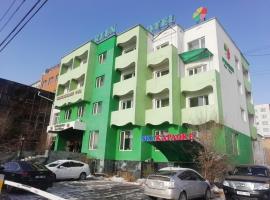Evergreen Hotel, отель в Улан-Баторе