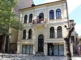 Smart Hostel Sofia, hostel in Sofia