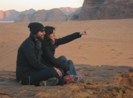 King desert