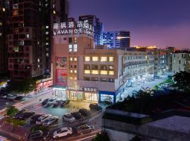 Lanvande Hotel Guangzhou Eastxiaonan subway station