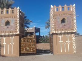 Tenere Desert Camp