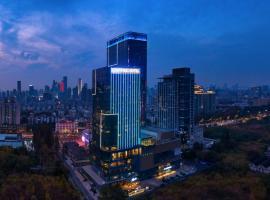 Kempinski Hotel Nanjing