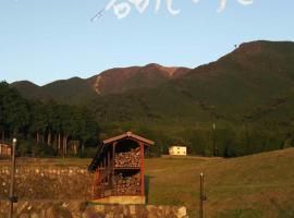 風の谷のcafe chuya