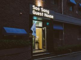 Soo Song Guest House