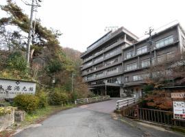 OYO Hotel Oniiwayumotokan Gifu