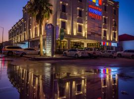 Ewaa Express Hotel - Gaber
