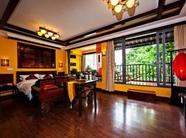 Yangshuo Magnolia Hotel