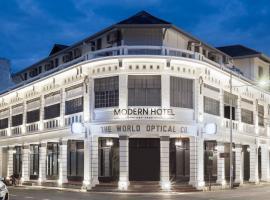Modern Hotel Georgetown