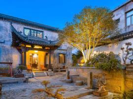 Floral Guesthouse Huangshan Shuxiang Gongyuanli