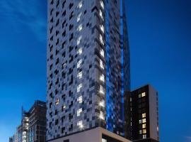 Holiday Inn Express - Birmingham - City Centre, hotel in Birmingham
