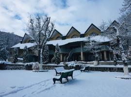 Artsvik Hotel Tsaghkadzor