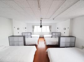 Hostel North + Key Kyoto