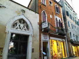Hotel Adua, hotel in Venice