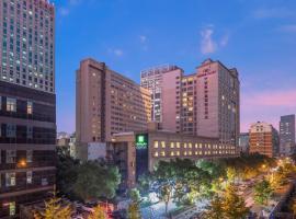 Holiday Inn Express Ningbo City Center
