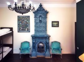 Griboedov Hostel & Suites