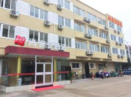Thank Inn Chain Hotel Jiangsu xuzhou tongshan district Beijing south road