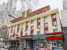 Thank Inn Chain Hotel shanxi jinzhong yuci ditrict no.2 middle school