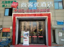 Thank Inn Chain Hotel jiangsu taizhou hailing district yingchun road