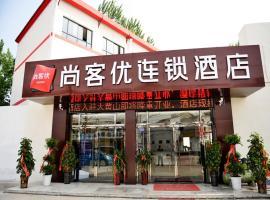 Thank Inn Chain Hotel Jiangsu xuzhou gulou DaHuangShan