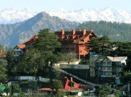 Mountain and Peace Homestay
