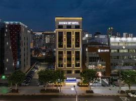 Beomil Brown Dot Hotel