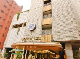 Hotel Camelot Japan, hotel near Nissan Stadium, Yokohama
