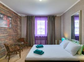 Mini Hotel Tri Iyeroglifa