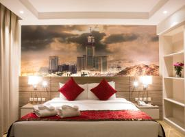Hibatullah Hotel Makkah managed by Accorhotels