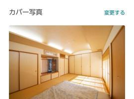 宿坊心泉, appartamento a Kanazawa