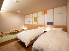 marutto Ishikawa, appartamento a Kanazawa