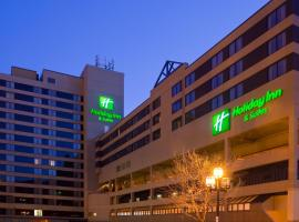 Holiday Inn & Suites Duluth-Downtown, lodging in Duluth