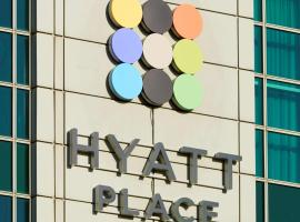 Hyatt Place London Heathrow Airport
