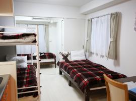 COCOSTAY Gekko Noboricho, lägenhet i Hiroshima